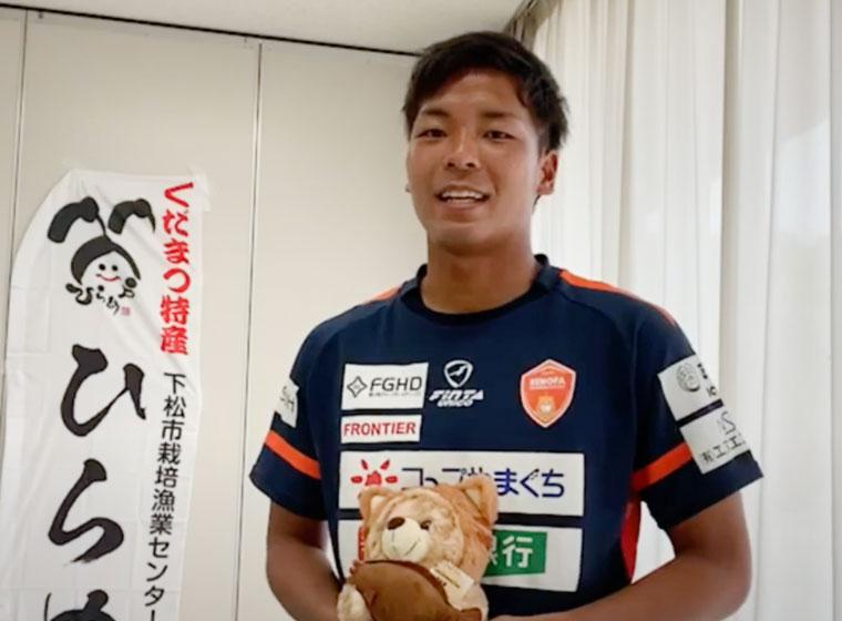 浮田健誠選手