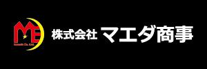 パートナーページ_マエダ商事