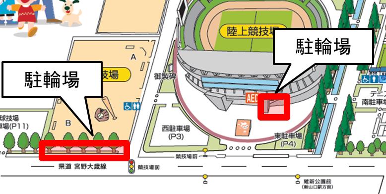 駐輪場20150315