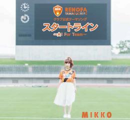 mikko_cd