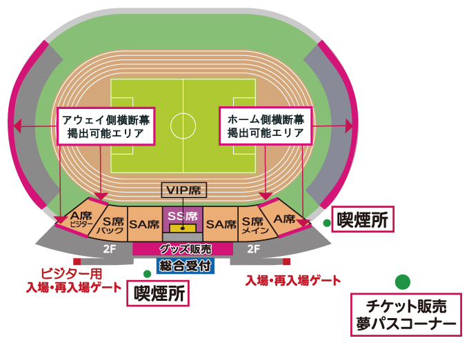 下関座席図_2015_3