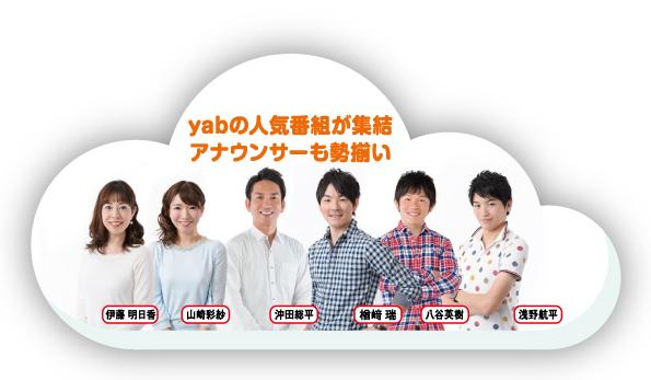 yabana_62
