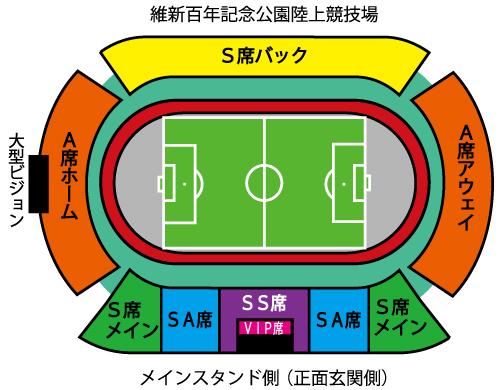 維新公園座席図2016_2