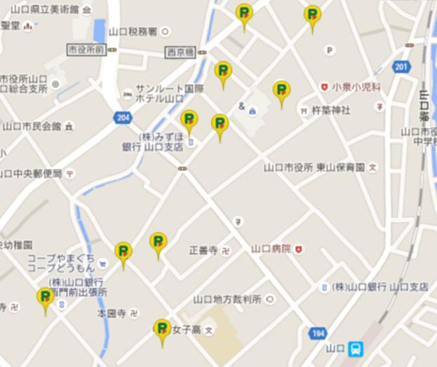 コインパーキング山口駅