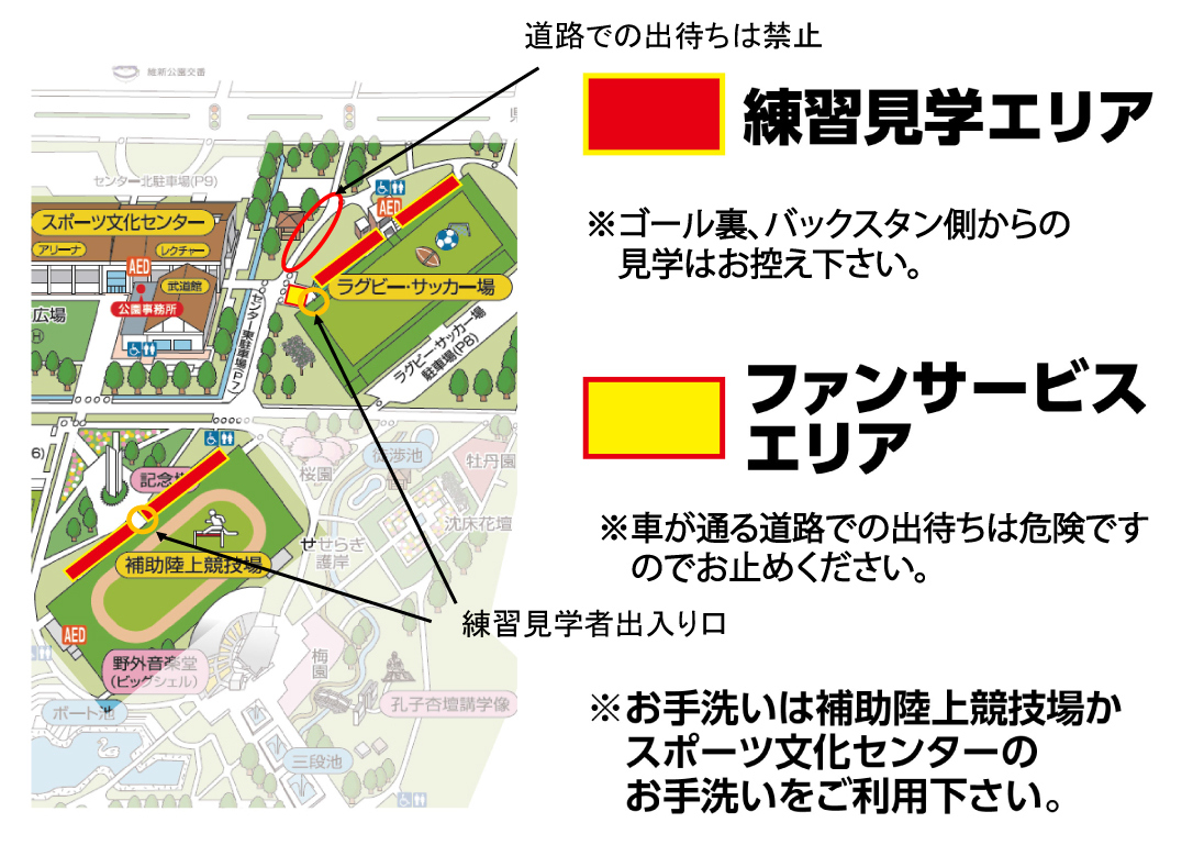 練習場図_維新公園