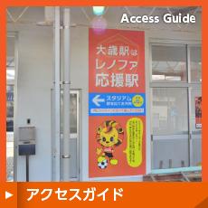 03_access