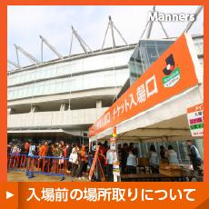 08_manner2