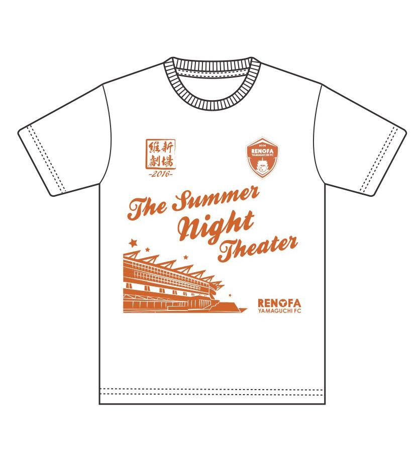 夏の維新劇場Tシャツ