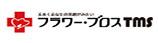 パートナーページバナー中_フラワーブロス