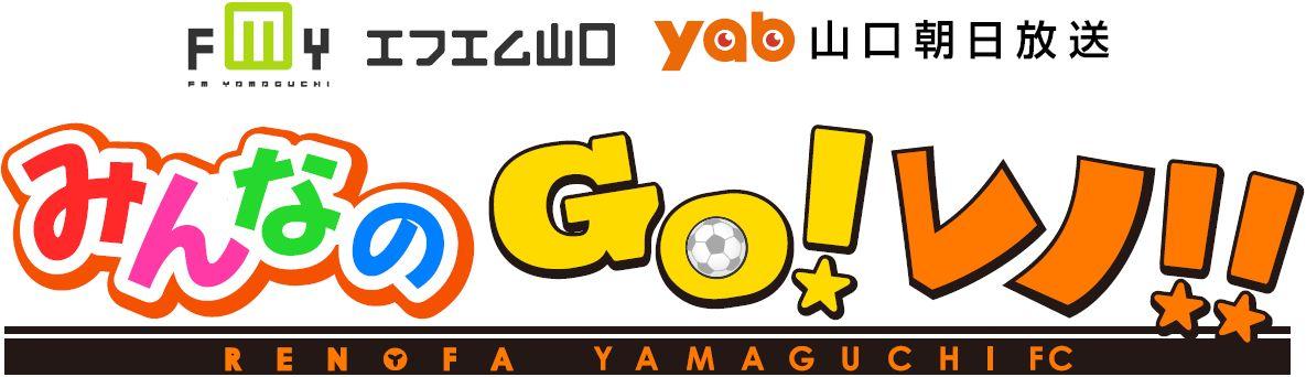title-logo-2