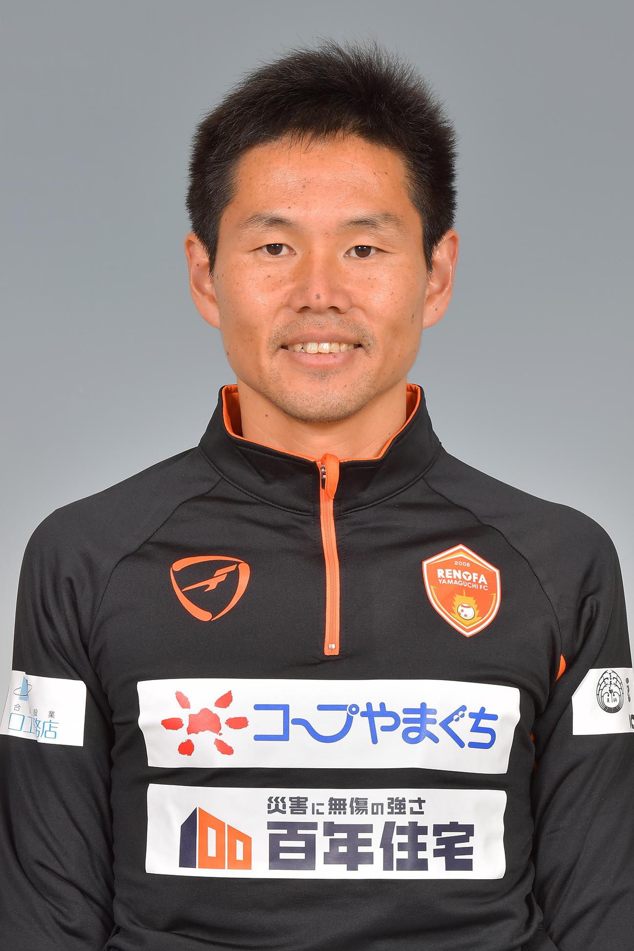 平井2017