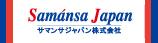 サマンサジャパン