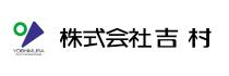 パートナーページバナー中_吉村