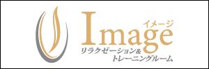 株式会社Image