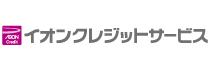 https://www.aeoncredit.co.jp/acs/index.html