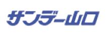 http://www.sunday-yamaguchi.co.jp/