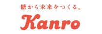 https://www.kanro.co.jp/