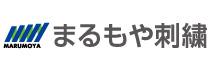 http://www.marumoya.co.jp/