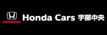 https://dealer.honda.co.jp/hondacars-ubechuo/