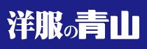 https://www.aoyama-syouji.co.jp/