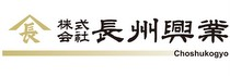 http://choshu.gr.jp/