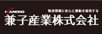 http://www.kanekosangyo.co.jp/