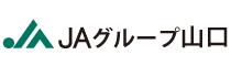 http://www.ja-yamaguchi.jp/