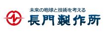 https://nagato-ube.com/