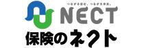 https://www.nect-hoken.com/