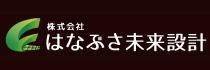 http://www.city.hofu.yamaguchi.jp/hatarakikata/nintei/hanabusa/