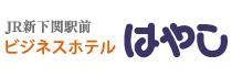 http://www.hotel-hayashi.jp/