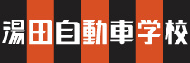 http://www.yudajikou.co.jp/