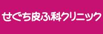 https://itp.ne.jp/info/357232310164940210/
