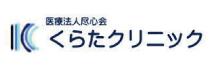 https://jinsinkai.kurata.clinic-yamaguchi.com/