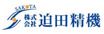 http://sakotaseiki.com/