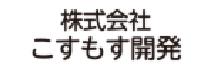 http://www.cosmosfuneral.co.jp/