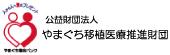 https://www.y-ishoku.org/