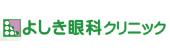 https://yoshiki-eye.com/