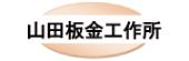 https://www.mapion.co.jp/phonebook/M26012/35203/23530050680/
