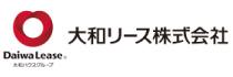 https://www.daiwalease.co.jp/base/o_1049.html