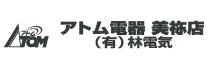 https://www.mapion.co.jp/phonebook/M02011/35213/23530137795/