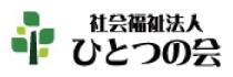 http://hitotsunokai.jp/