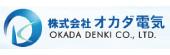 http://okada-denki.com/