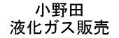 https://www.mapion.co.jp/phonebook/M10010/35216/23530101008/