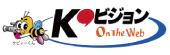 http://www.kvision.ne.jp/