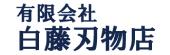 https://itp.ne.jp/info/351554582400000899/