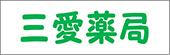 http://www.myph.jp/f_350012/pc/