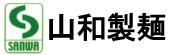 https://www.y-sanwa.net/