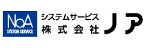 https://noa-sys.jp/