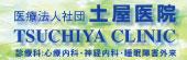 http://tsuchiya1976.com/